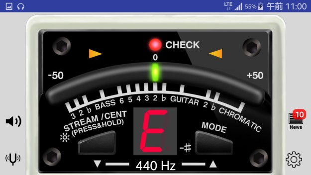 Tuner BOSS - Android